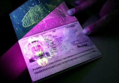 Pakistan confirms introduction of biometric passports from June